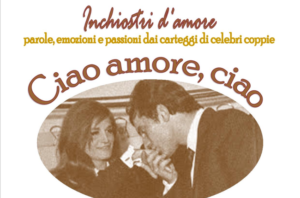 """""""Inchiostri d'Amore"""" – 25 ottobre, ore 21.00"""